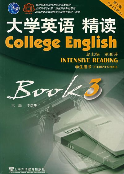 大学英语精读第三版第三册unit3课文大意summary,中英图片