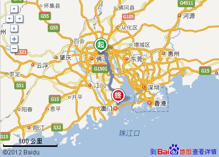 广州珠海深圳