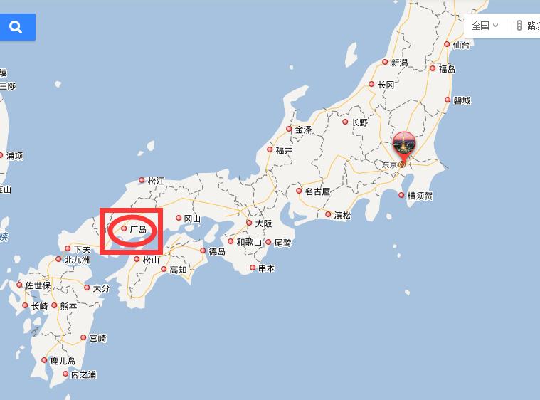 广岛周边有什么好玩的
