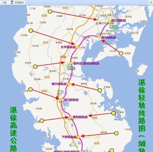 为什么广东湛江会没高铁?图片