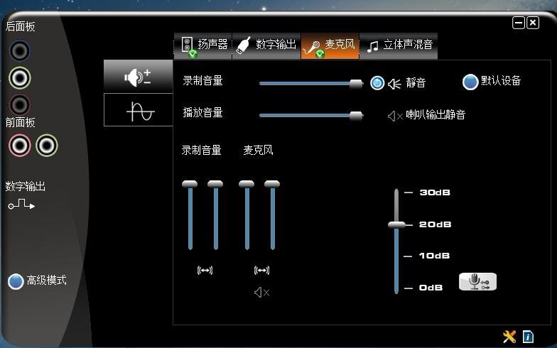 本地使用屏幕录像专家录制的视频,上传优酷就会很花.