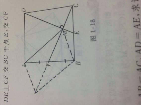 用画垂线的方法画出一个长方形图片
