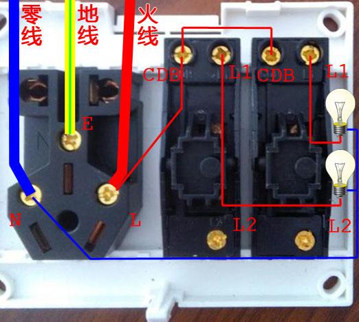 这个五孔一开的接线图单控,开关控制灯