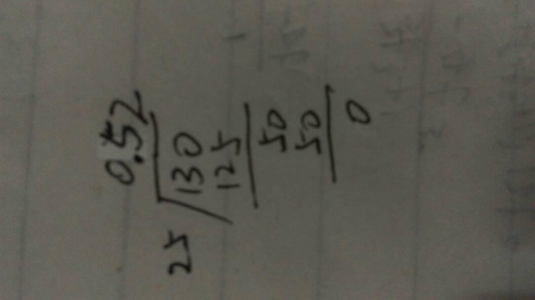 13.25÷10.6的竖式
