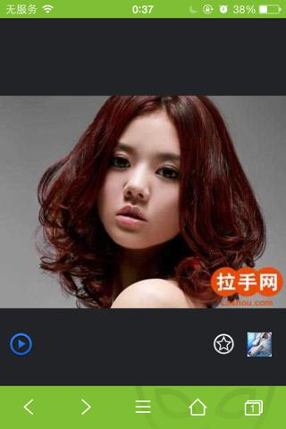 巧去头发染发剂,让头发染色变浅些,洗掉一些 1回答 染绚丽红头发用图片