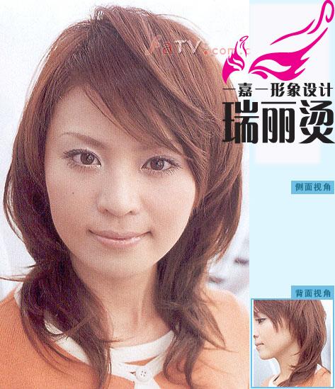 适合公主小妹里宫茉莉那种发型不适合?图片