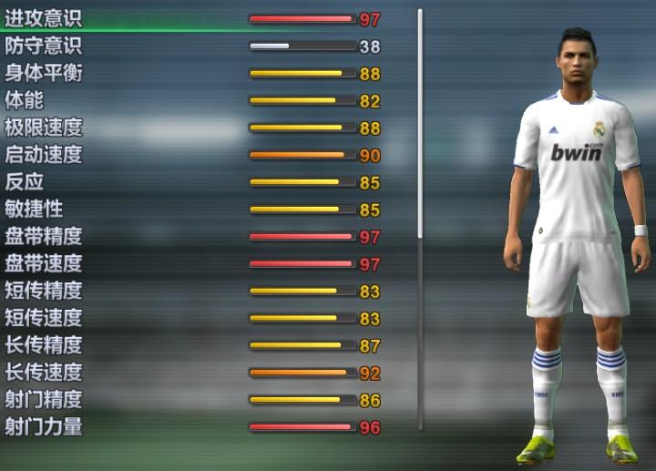 实况足球11_实况足球2011球员数据