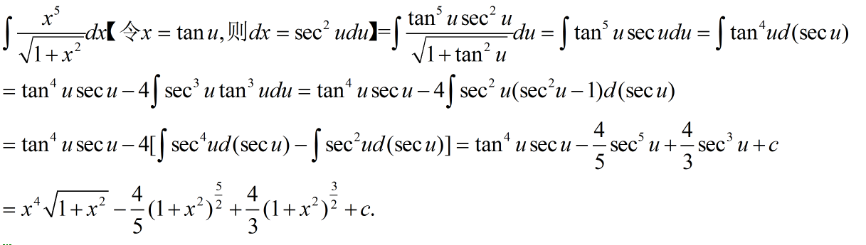 ∫x/x^5-1