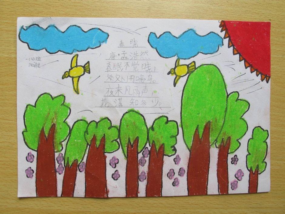 数字想象画图片儿童想象画获奖作品儿童想象画图片