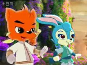虹猫蓝兔小说 虹蓝恋