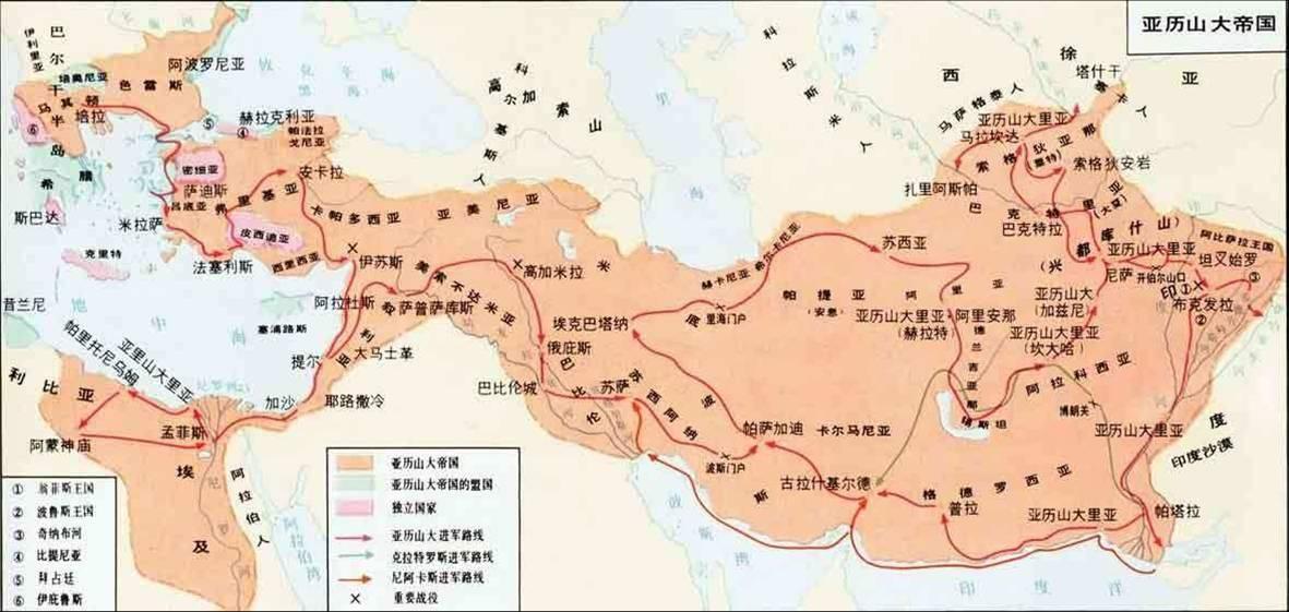 古代世界各民族,国家的文明传播与交流主要是通过哪图片