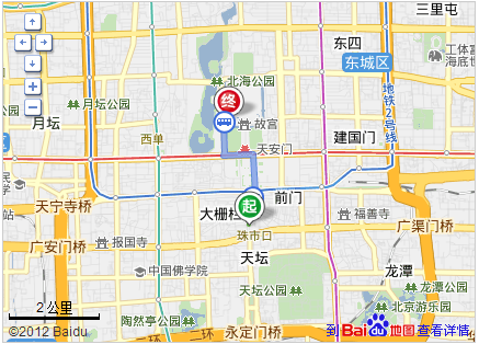 北京前门到故宫怎么走