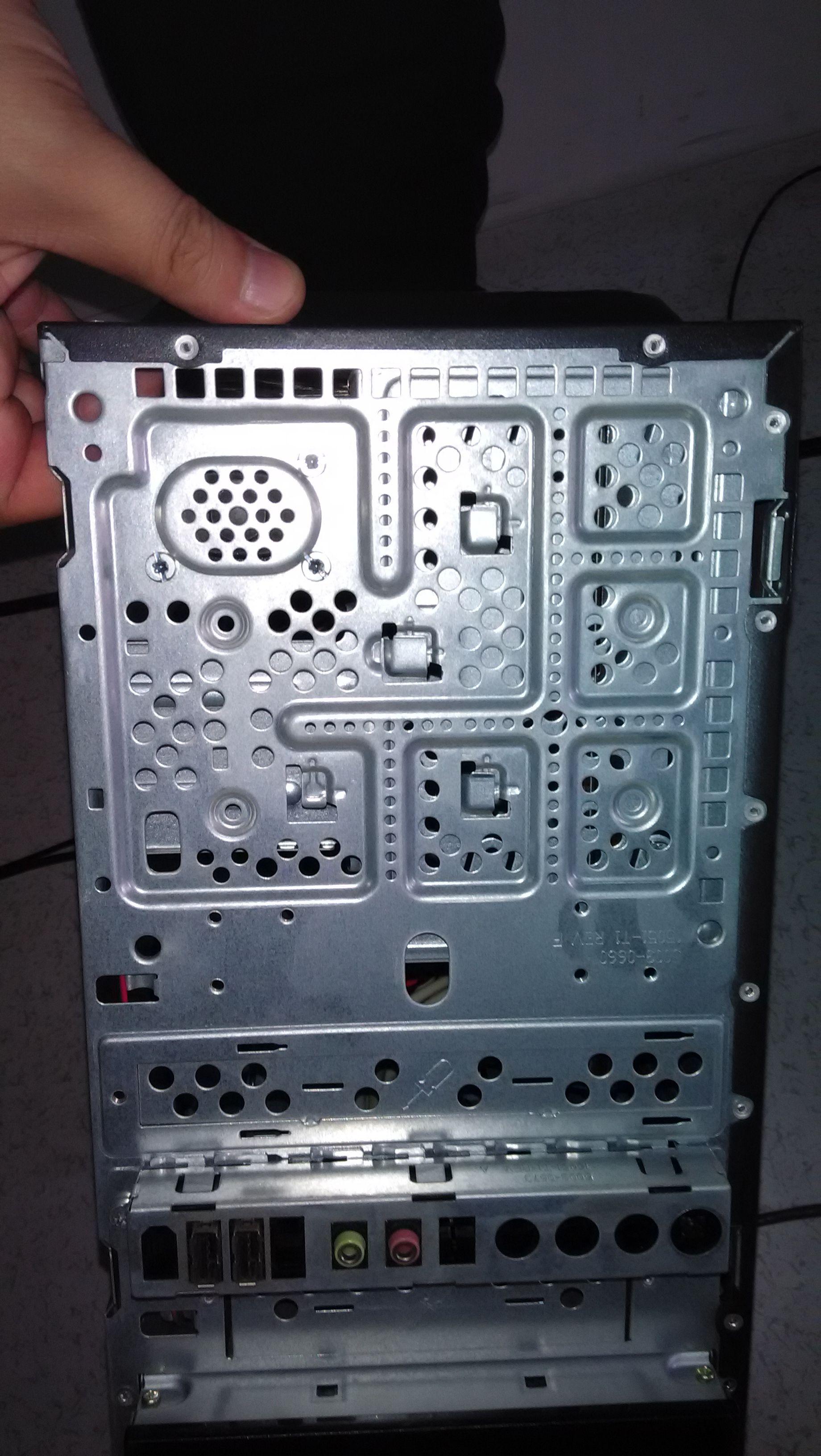 惠普7510台式机的硬盘怎么拆卸?图片