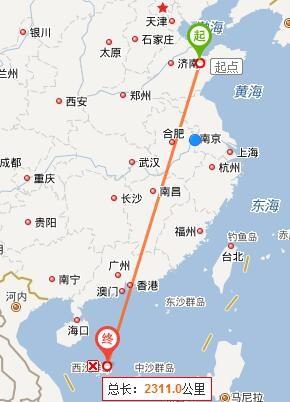 霞浦动车站到三沙