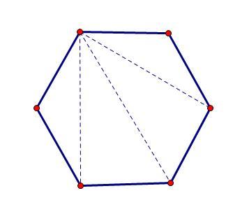 六边形怎么求内角