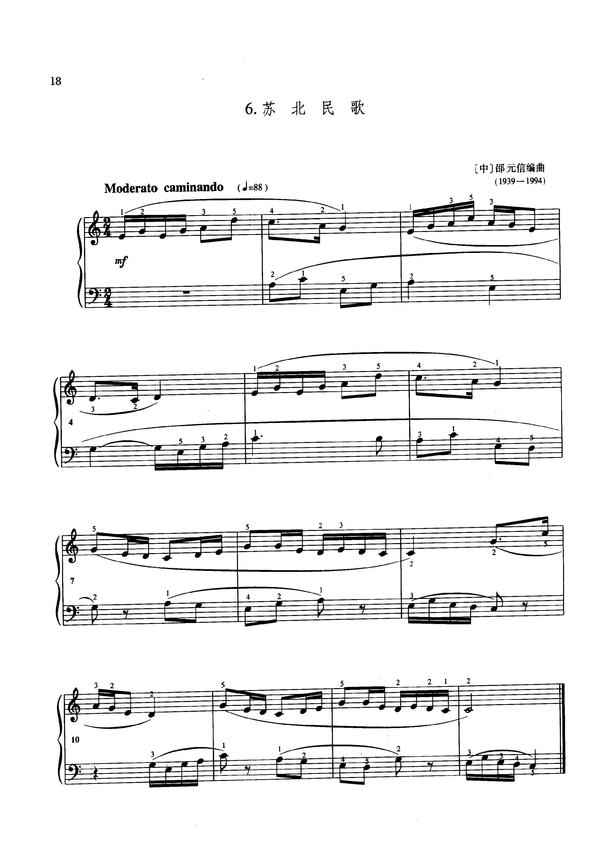 给几首钢琴练习曲,新手,要很慢的?图片