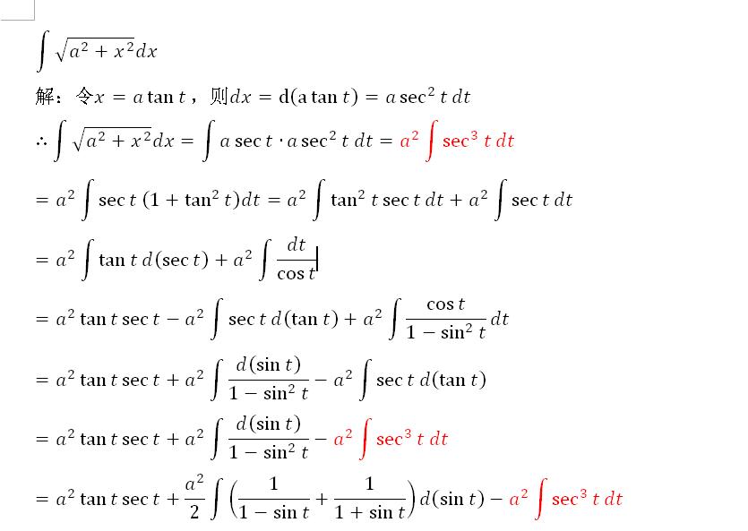 点积分根号下2-x2/x