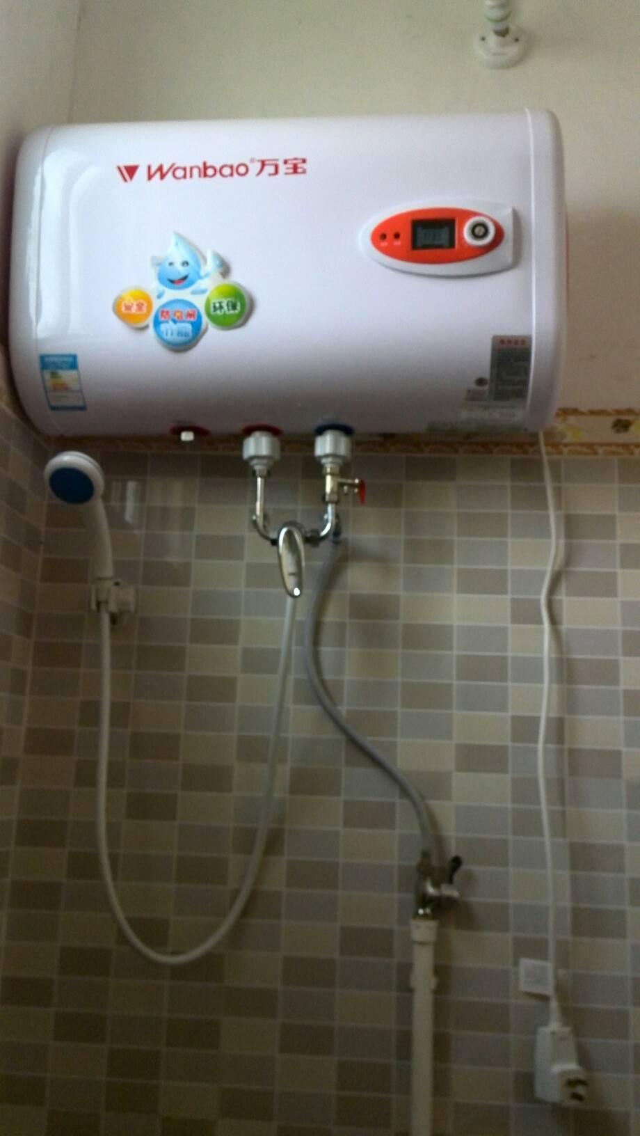 这个电热水器不用的时候该怎么办?图片