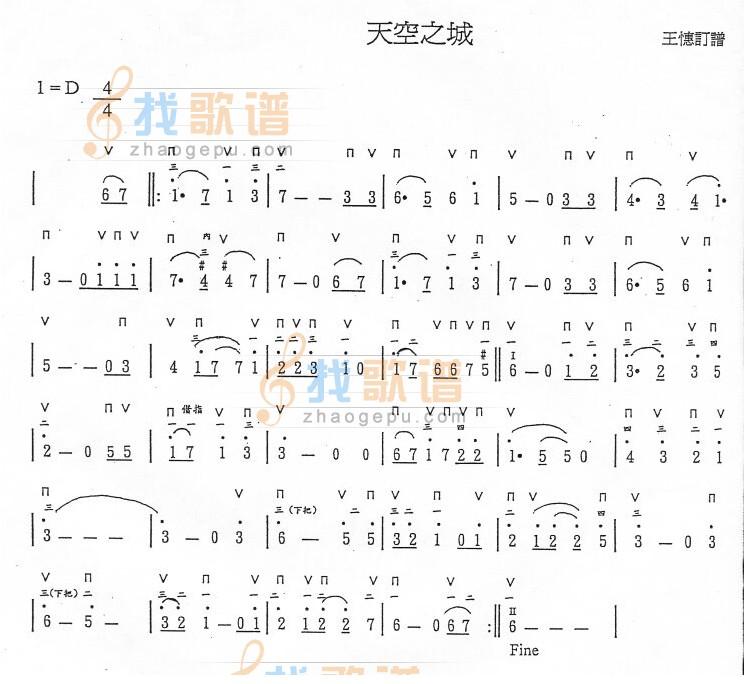 天空之城 24孔回音口琴的简谱图片