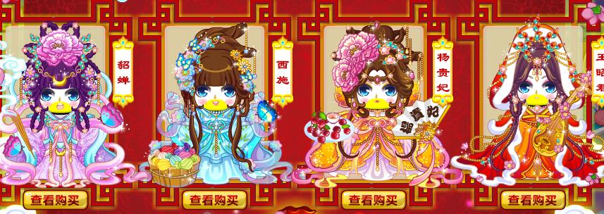奥比岛四大美女古装哪个好看?