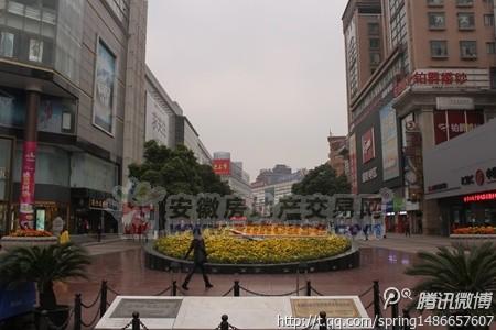 芜湖步行街在哪里