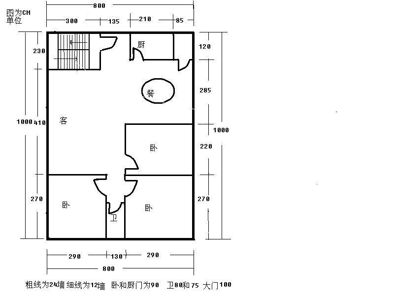 帮忙看哈自制的房屋平面图图片
