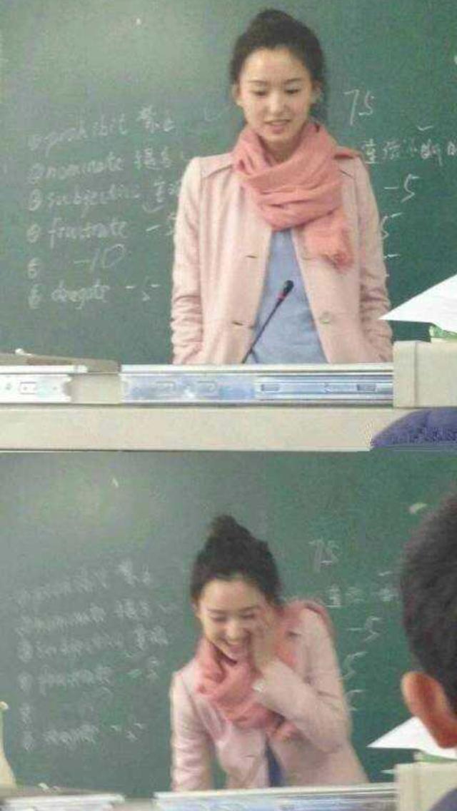这个美女英语老师是谁 竖