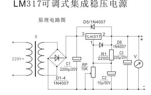 lm可调稳压电源_lm317可调稳压电源电路图
