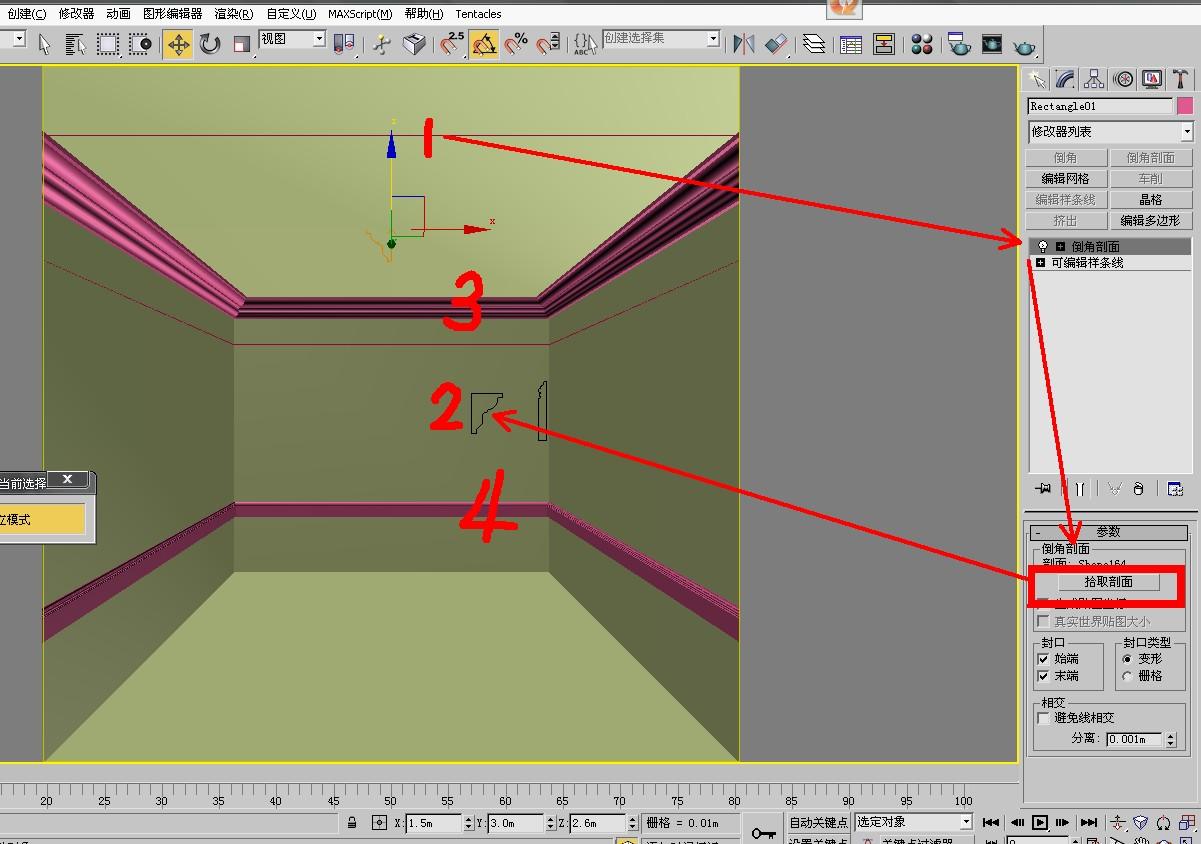 3dmax 倒角剖面做出来的石膏线变成这样了怎么回事?图片