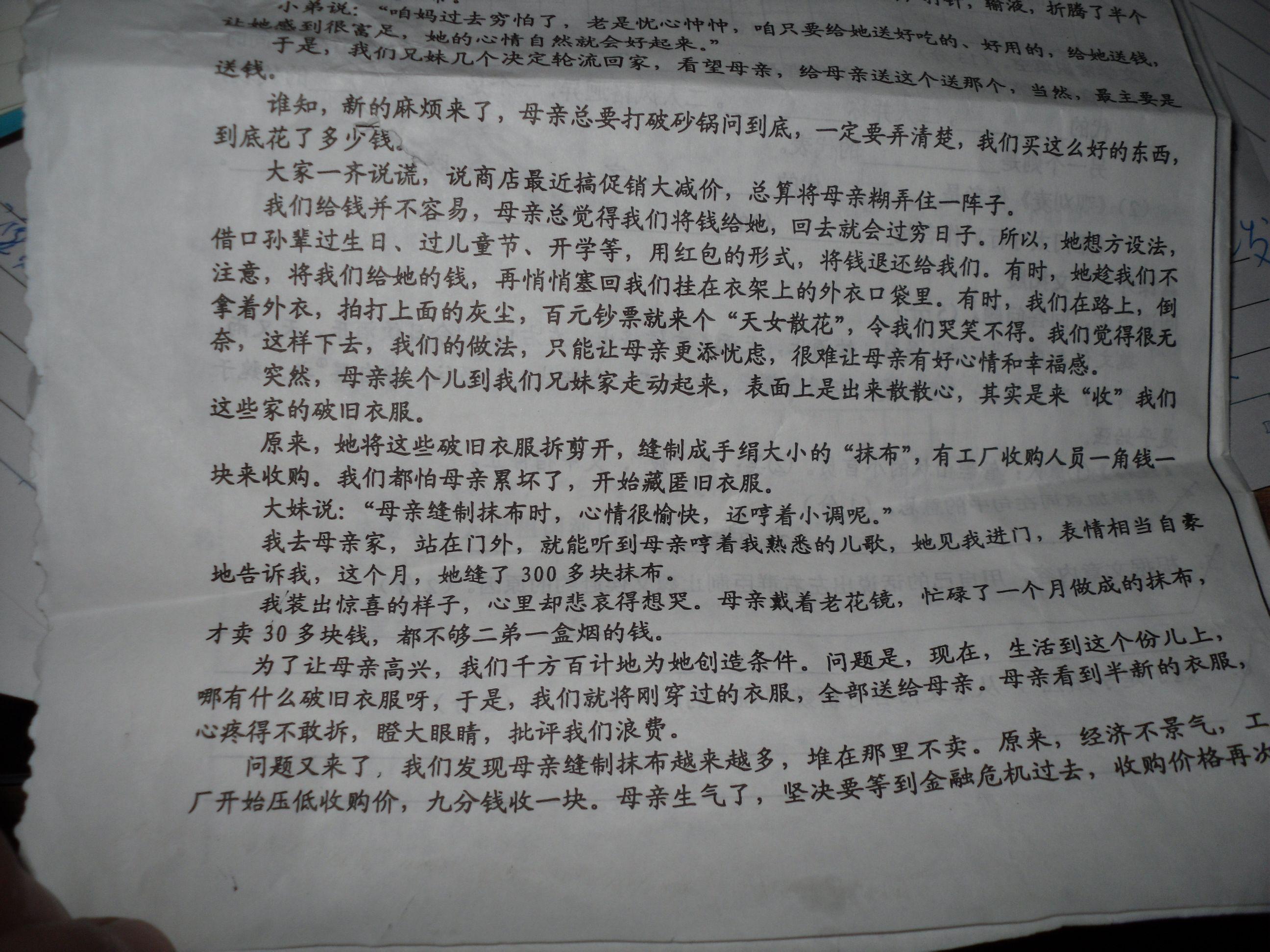 有关生命的名家文章_>> 文章内容 >> 有关挪树的阅读答案  写一句有关植物的谚语.
