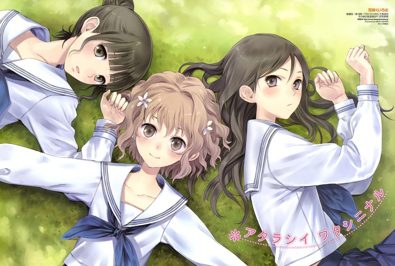 求有3个女生的日本动漫图片
