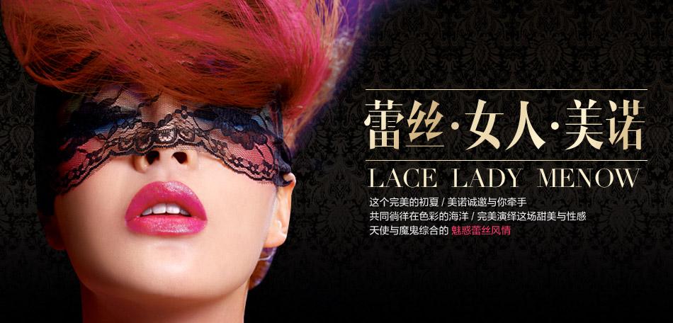 上那找最新的上海时尚彩妆造型图片呢?图片