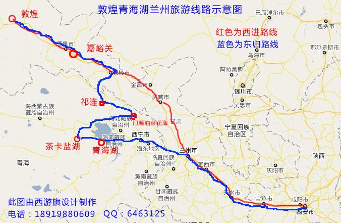 很多到敦煌旅游的驴友不知道从张掖可以有这样一条路线直插青海湖地区图片