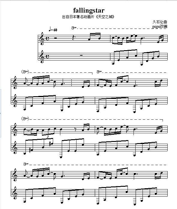 天空之城钢琴谱简谱_百度知道图片