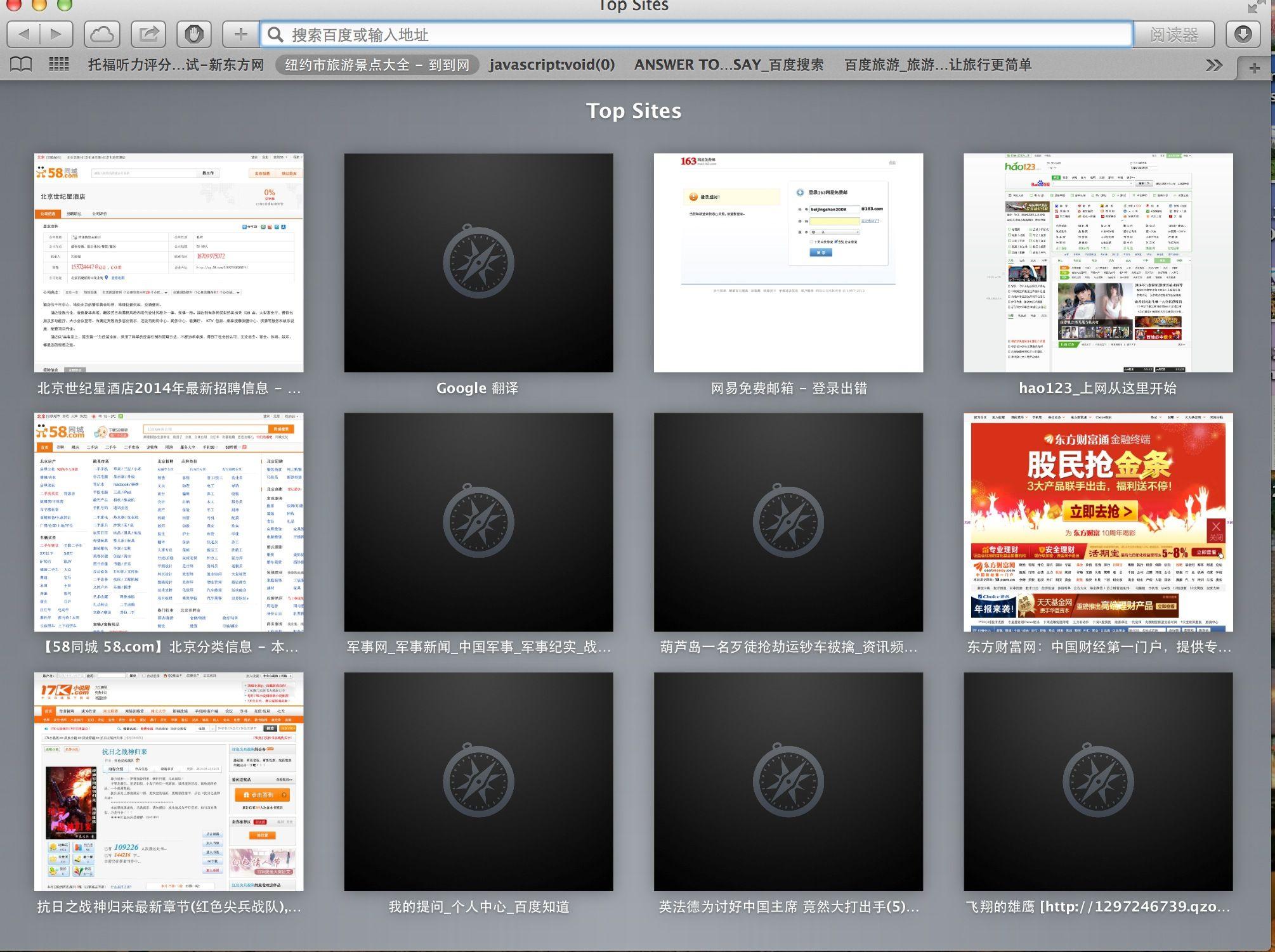 我的苹果电脑浏览器变成了这样,怎么调回一打开就就是图片