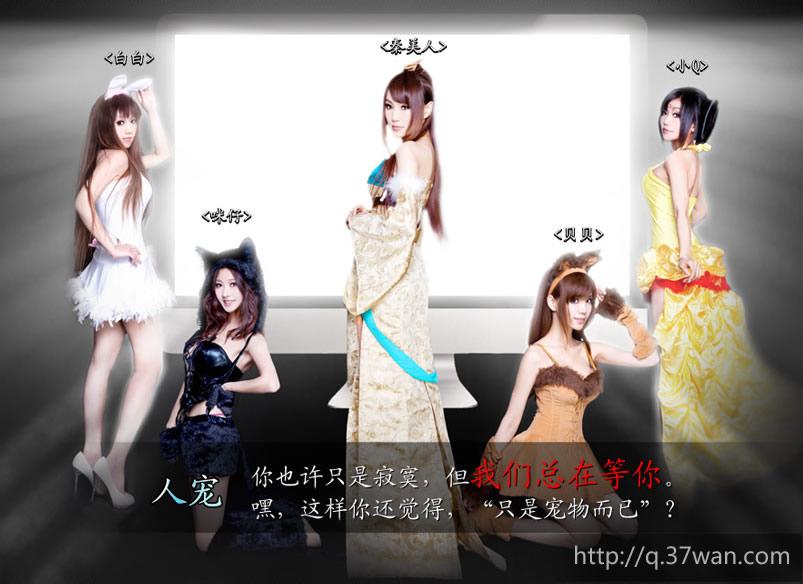 秦美人静态电影里这张图片最左边白衣服的是谁