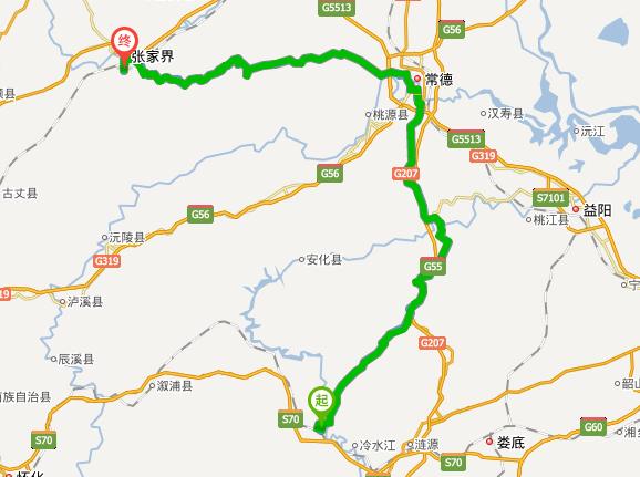 新化天门山旅游业发展