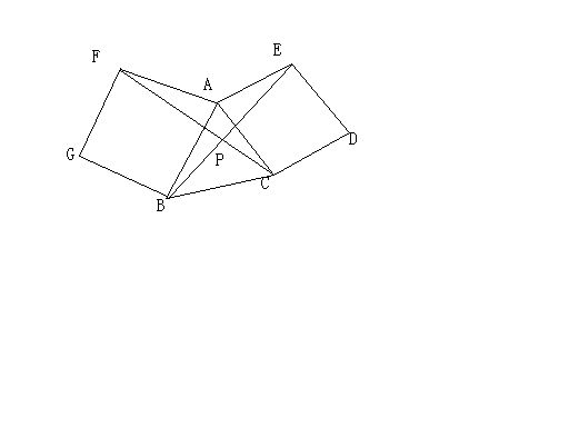 初一几何奥数图片