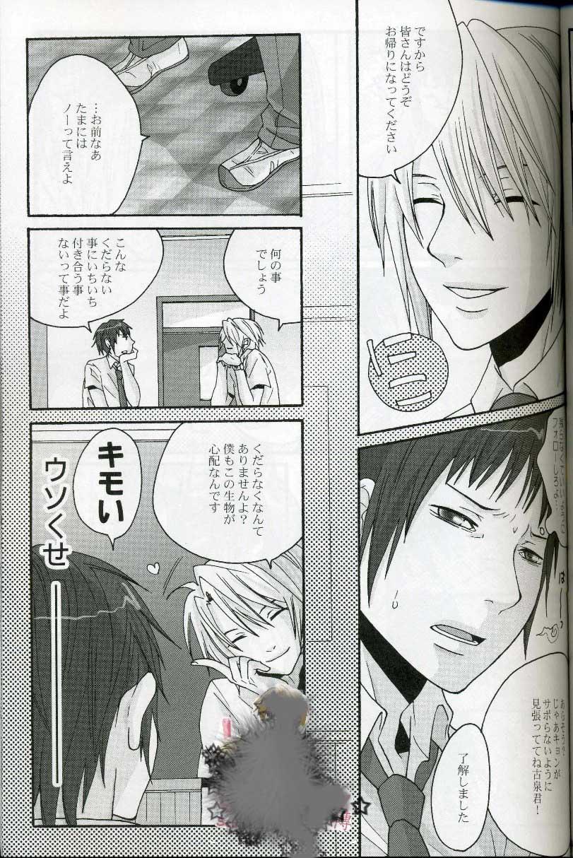 【漫画】触手系 爱所以存在吧