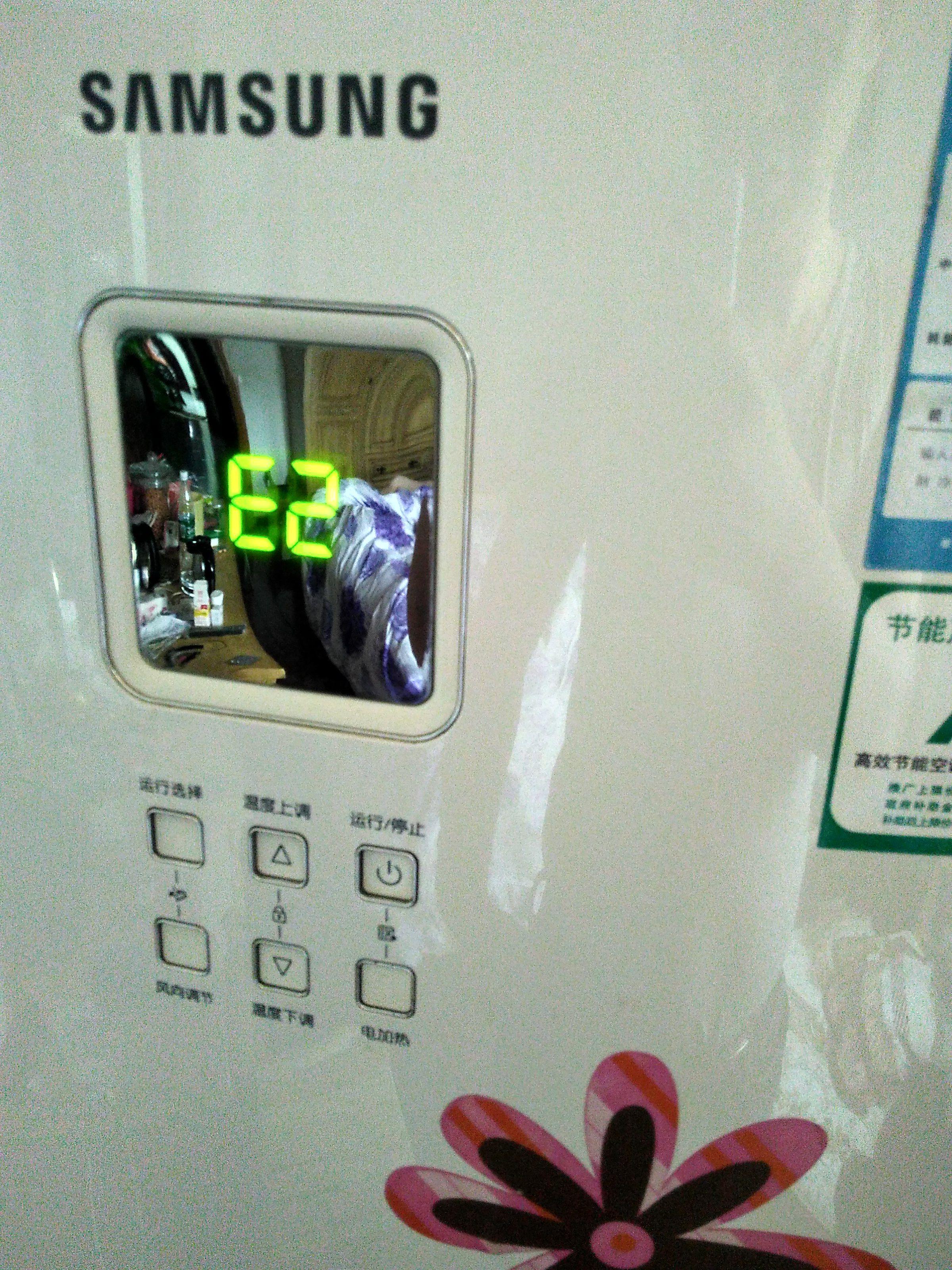 三星空调kfrd-50lw/mse柜机,插上电源显示e2错误图片