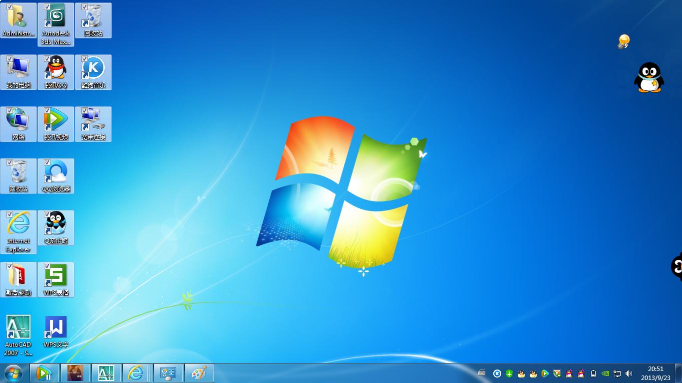 电脑桌面图标都变成白色的框,而且点击打开时,会出现电脑要选择图片