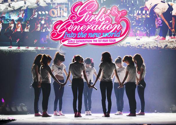 演唱会海报少女时代演唱会海报少女时代海报少女时代