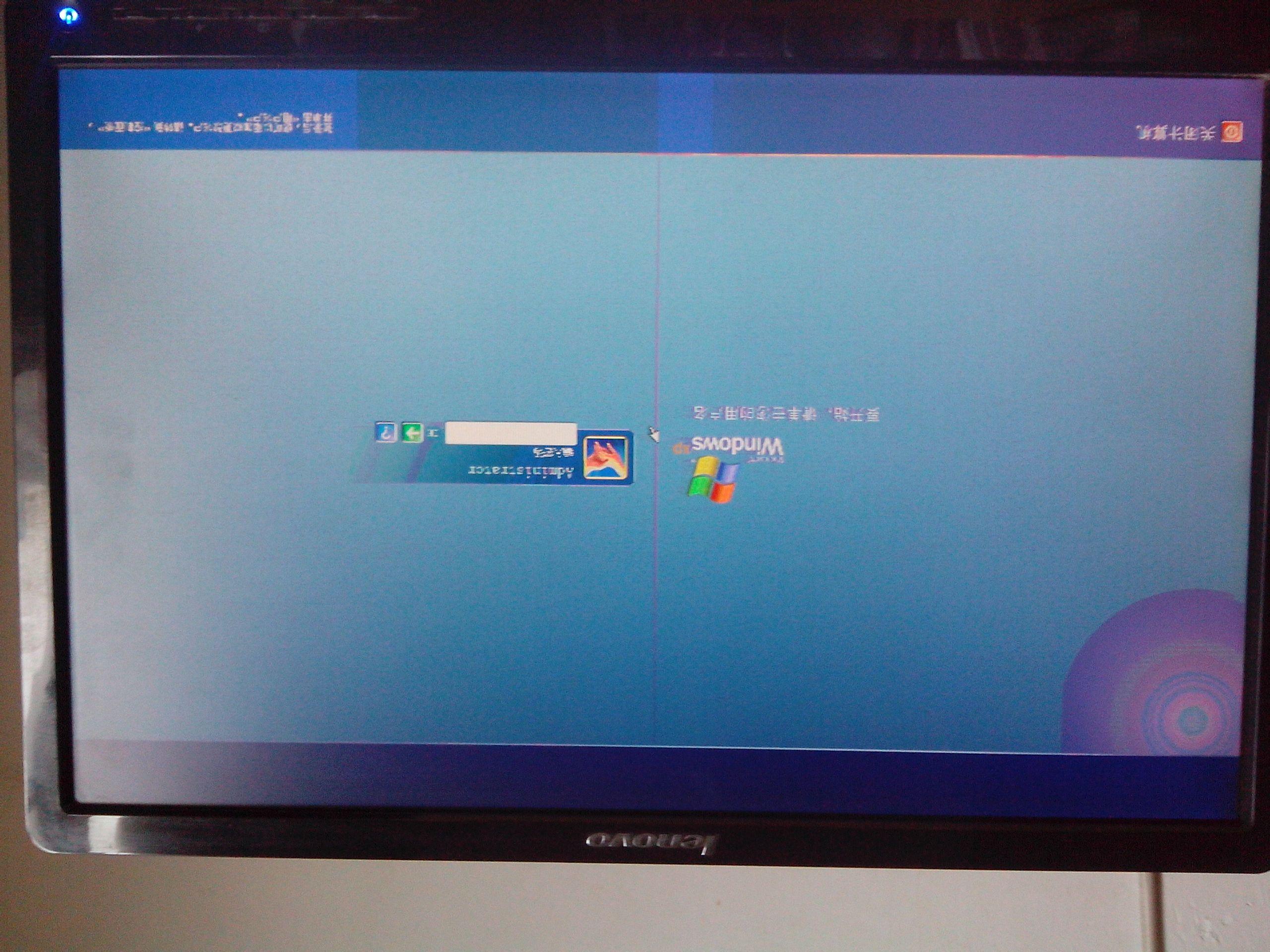 电脑屏幕花了 变色 有条纹雪花 联想的液晶屏高清图片