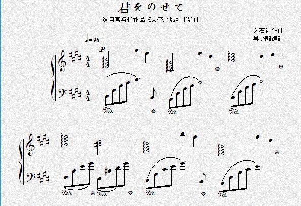 现在流行歌曲的钢琴正谱!图片