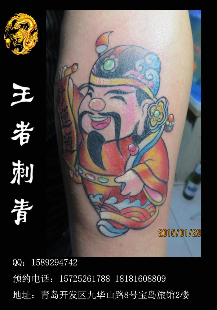 黄岛开发区哪个纹身店技术比较好?图片