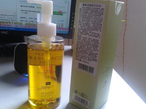 如何辨别dhc卸妆油的真假呢?