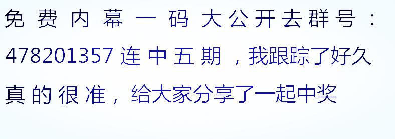 香港马会开奖结果直播2015年今晚特马是多少11