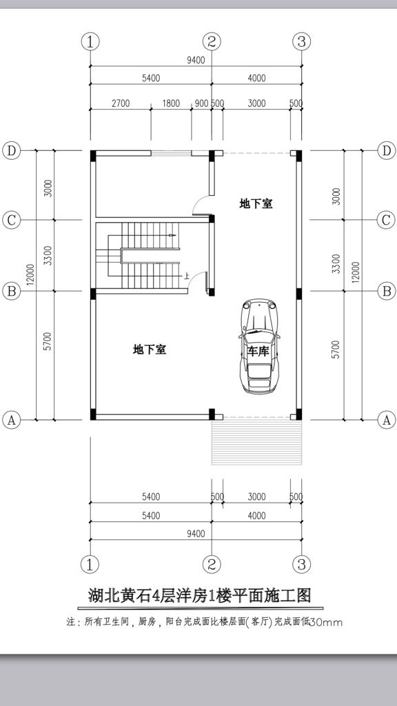 求农村建房设计图,东西15米,南北20米,大门朝正东,底层公用,二层分同图片