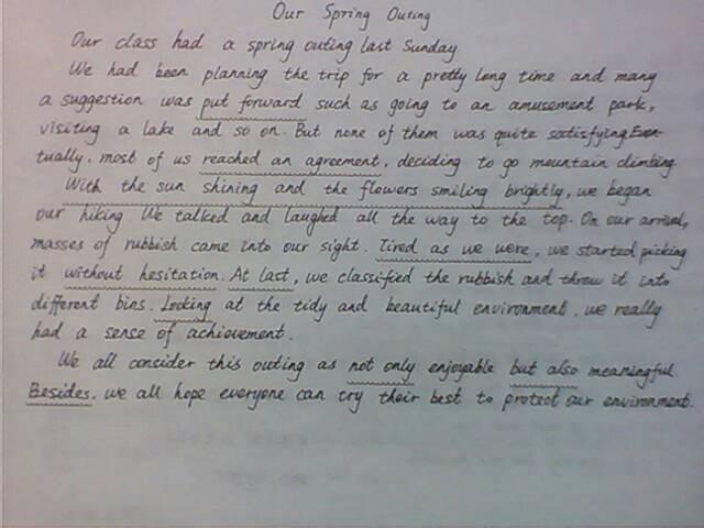 中国好作文_来个人帮我写篇英语作文!不带中国式的句子!写完绝对采纳!先到先得啊!