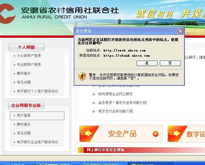 安徽农金图标高清 西南政法大学图标 南京农业大学图标图片